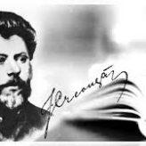 180 de ani de la nașterea lui Ion Creangă