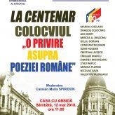 """Colocviul """"O privire asupra poeziei române"""""""