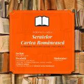 Serata Cartea Românească