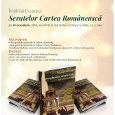 Seratele Cartea Românească