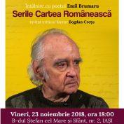 Serile Cartea Românească