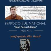 """SIMPOZIONUL NAŢIONAL """"IOAN PETRU CULIANU"""""""