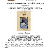 Lansare de carte: Cocota de cauciuc negru. Carte oprită la lectură fetelor cuminți și snobilor pudibunzi, autor Vasile Diacon